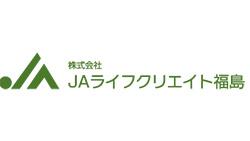 【役員人事】JAライフクリエイト福島(6月30日付)