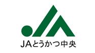 【JA人事】JAとうかつ中央(千葉県)秋元篤司会長を再任(6月24日)