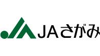 【JA人事】JAさがみ(神奈川県)新会長に大川良一氏(5月28日)