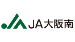 【JA人事】JA大阪南(大阪府)新組合長に内本直哉氏(6月26日)