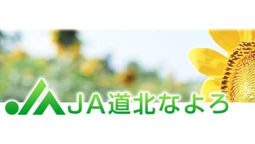 jinj2104131301.jpg