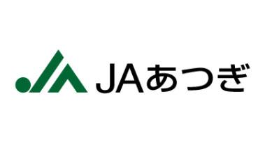 【JA役員人事】JAあつぎ(神奈川県)大貫盛雄組合長を再任(5月29日)