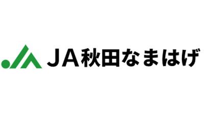 jinj21063035_s.jpg