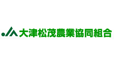 【JA役員人事】JA大津松茂(徳島県)佐々木伸夫組合長を再任(6月26日)