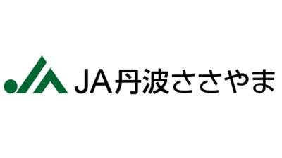 【JA役員人事】JA丹波ささやま(兵庫県)澤本辰夫組合長を再任(6月26日)