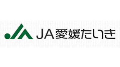 【JA役員人事】JA愛媛たいき(愛媛県)菊地秀明組合長を再任(6月28日)