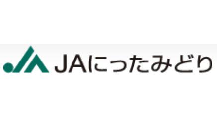 【JA役員人事】JAにったみどり(群馬県)大澤孝志組合長を再任(5月28日)
