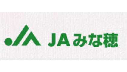 【JA役員人事】JAみな穂(富山県)細田勝二組合長を再任(5月29日)