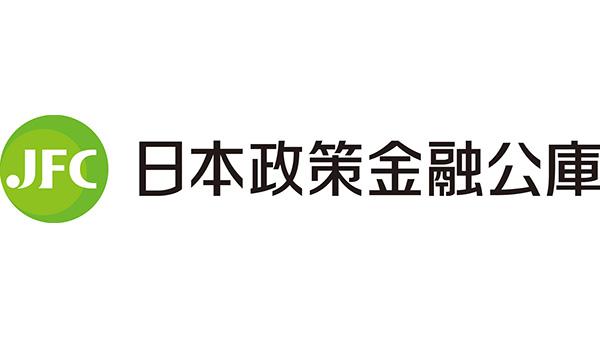 令和2年7月豪雨被害の農林漁業者に特例措置スタート 日本公庫.jpg