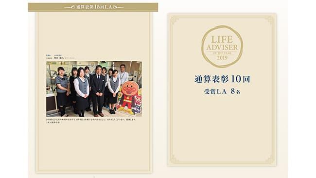 通算表彰15回の増田さん(前列中央)と職場の仲間