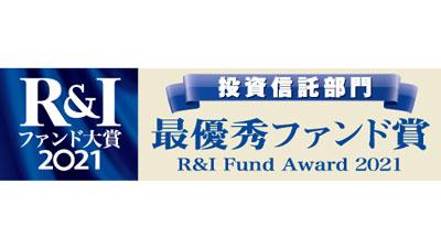 投資信託部門・北米株式コアで「最優秀ファンド賞」受賞 農林中金バリューインベストメンツ