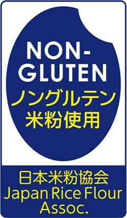 ノングルテン米粉加工製品認証ロゴマーク
