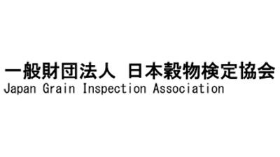 令和2年産米 食味ランキング対象155産地品種決定 日本穀物検定協会