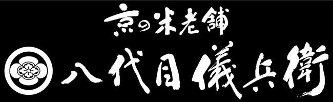 米作りの未来へ プロ農家のノウハウ共有 オンラインイベント開催