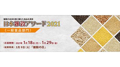 nous21012007_s.jpg