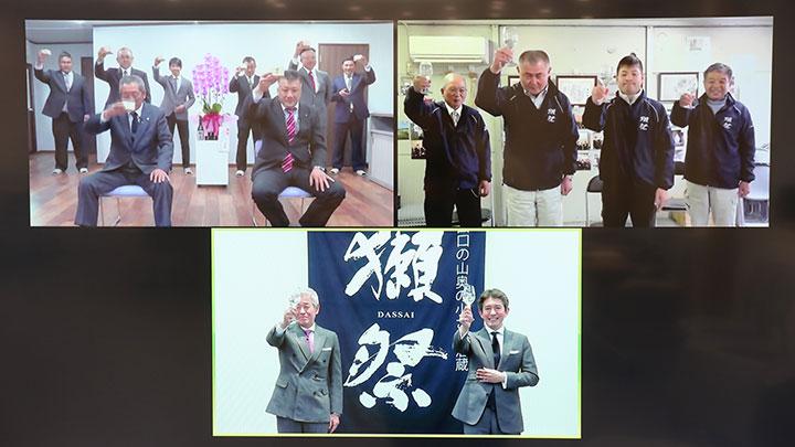 おいしい酒の追求と農業の活性化へ「獺祭」酒米コンテスト開催 旭酒造