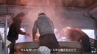 新たな酒米「福乃香」でオールふくしまの酒造り 動画公開 福島県
