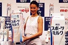 「明治スポーツミルク」を紹介する女優の江角マキコさん