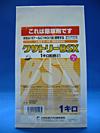 shin1305290202.jpg