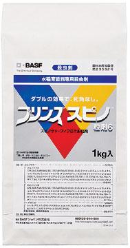 プリンススピノ粒剤6