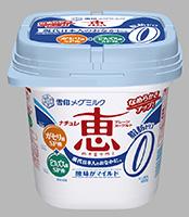 「ナチュレ恵megumi脂肪0(ゼロ)」400g