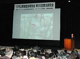 特別栽培米での農薬削減の取り組みを報告する新潟県・JAささかみの江口聡氏