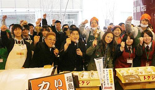 高校生のみなさんと応援に駆けつけたサンドウィッチマンの2人と藤田志穂さん