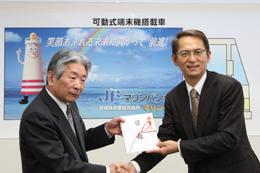 1月28日宮城での贈呈式。菊地伸悦・宮城県漁業協同組合経営管理委員会会長(左)と奥常務