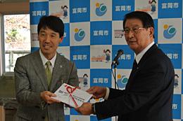 目録を受け取る岡野光利・富岡市長(右)と矢島部長
