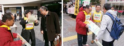 東京・お茶の水駅前での「TPP交渉参加反対緊急宣伝行動」