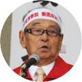 仲井眞弘多・沖縄県知事