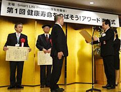 3月6日の表彰式で優良賞を受賞するJA全中の「JA健康寿命100歳プロジェクト」