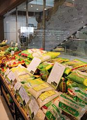 ハノイ食品スーパーの米売場