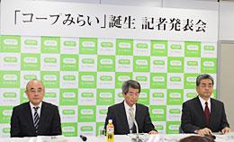 記者会見より。(左から)小方泰代表理事専務理事、田井修司代表理事理事長、土屋敏夫代表理事専務理事(統括)