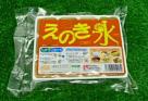 JA中野市が加工販売する「えのき氷」