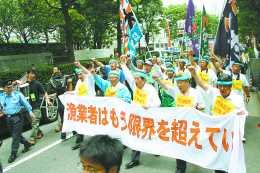(写真は2008年7月の日比谷公園でのデモの様子)