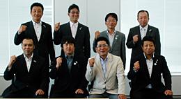 (前列左から)黒田理事、益子副会長、山下会長、白水理事(後列左から)天笠理事、橋本理事、高塚理事、西村理事