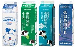 集めたタオルとメッセージは4つの産直産地(左から、北海道「こんせん72牛乳」、茨城「酪農家の牛乳」、埼玉「酪農家の牛乳」、岩手「いわて奥中山低温殺菌牛乳」)に贈られる。