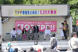 「グローバル大企業から命と暮らし、主権を守ろう」と訴える集会主催者ら