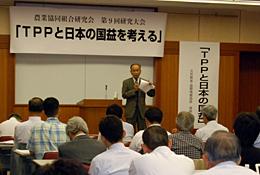 TPPと日本の国益について講演する孫崎享氏