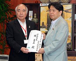 要請書を手渡す萬歳会長(左)と林農水相