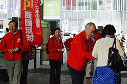 銀座でTPP反対を訴えるJA東京中央会の村野会長(中央)ら