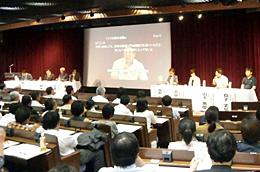 6月16日にJA全中とJA全青協(全国農協青年組織協議会)が東大で開いた「TPPシンポジウム〜今こそ考えよう! TPPと私たちの将来」