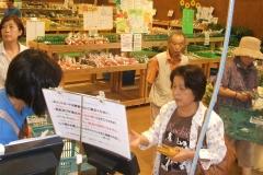 直売所のデータをもとにポイント制度を運用する山口県JA周南の直売「菜さい来んさい」