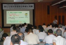 生産者、メーカーなど多くの関係者が参加したフォーラム