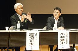 (左から)高橋町長、小林農政部長