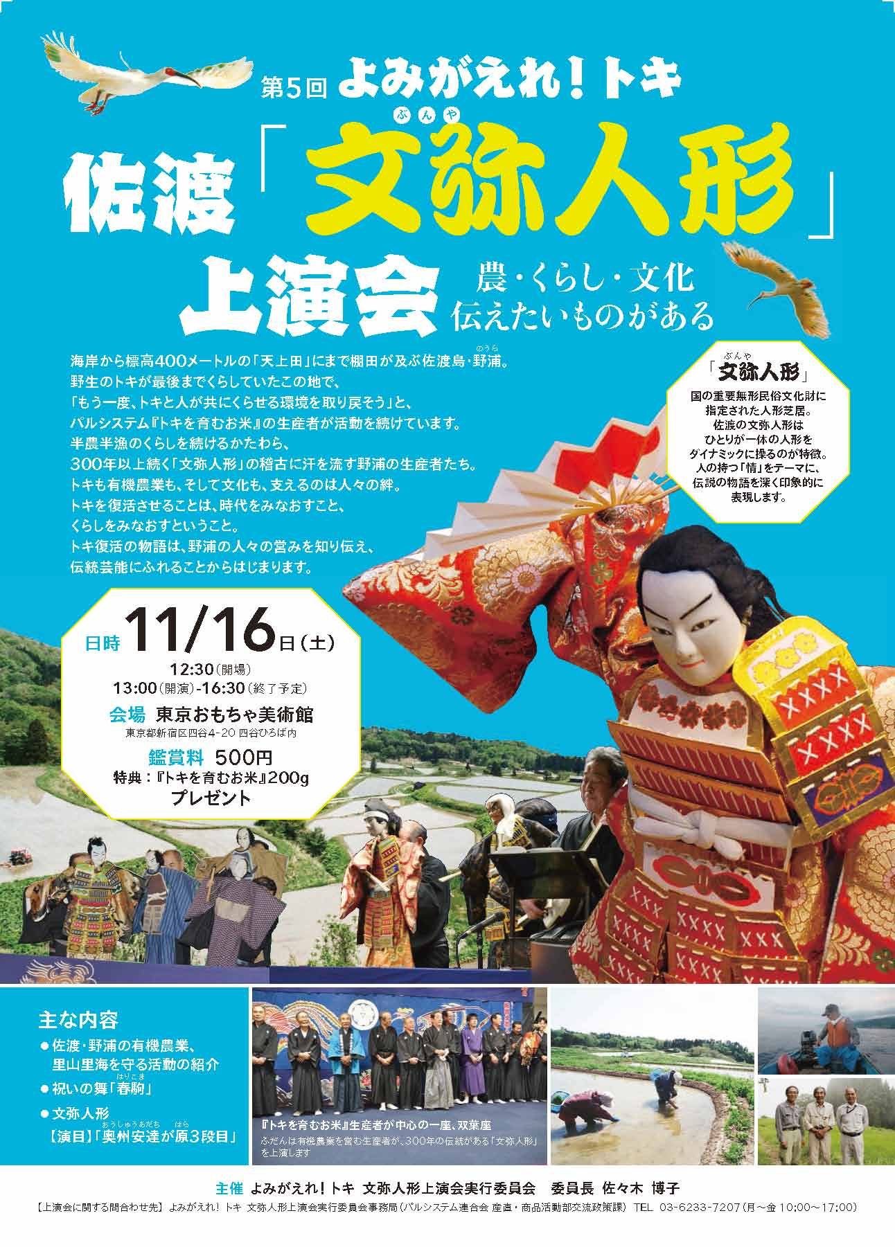 http://www.jacom.or.jp/news/images/nous1311010401.jpg
