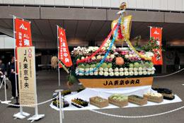 野菜の宝船(JA東京中央)