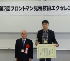 田崎宏和(福岡県・田崎自動車(株))さん