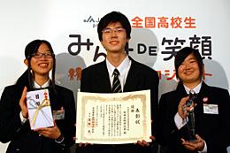 優勝した成田正陵高校の3人
